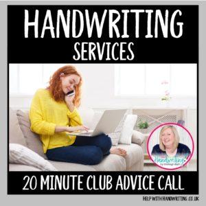 20 minute club advice call image